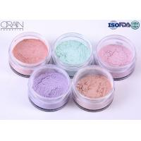 Cheap high quality glitter loose power Mineral Loose Powder Waterproof Fine Foundation Powder for sale