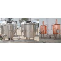 stainless steel home beer brewing equipment / brew kit