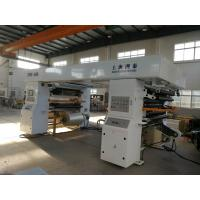 China Large Solventless Lamination Packaging Machine Electric Driven Heavy Duty on sale