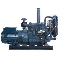 Cheap 10kw to 28kw kubota silent small diesel generators for sale for sale