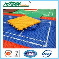 Buy cheap Outside Marble Interlocking Rubber Mats Flooring Playground Matting 2500N from wholesalers