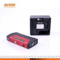 Buy cheap Evitek Emergency 16800 Mah 12v Jump Starter With Air Compressor from wholesalers
