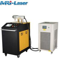 Cheap Single Phase 220V Laser Metal Cleaning Machine For Metal Rust Piant Removal for sale