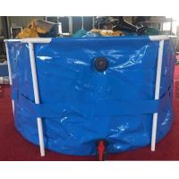 Cheap 6500L Durable  Fish Farming Pond Cylindrical Shape For Fish Breeding for sale