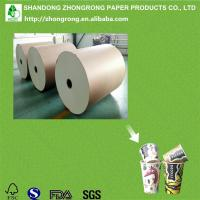 China Single side pe coated paper in roll with low price on sale