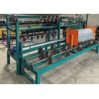 Cheap Automatic Chain Link Fence Making Machine , Metal Coil Drapery Machine From Anping for sale