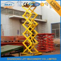 Cheap CE TUV 1.5T 5.6M Warehouse Stationary Hydraulic Scissor Lift with Explosion Proof Lock Valve for sale