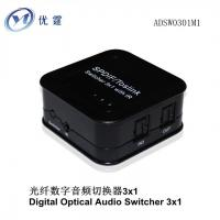 Cheap Digital Optical Audio Switcher 3x1 3 to1 SPDIF/TosLink for sale