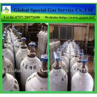 China MC-SF148 For electronics equipment buy sf6, sulfur hexafluoride ,sf6 gas best price on sale