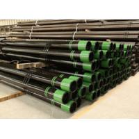 Cheap API 5CT CASING for sale