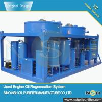 China Sino-NSH used engine oil recycling machine, engine oil regeneration, 1~ 10 Ton/day, suitable for  all waste oils,quality on sale