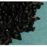 Cheap Granular Activated Carbon for sale