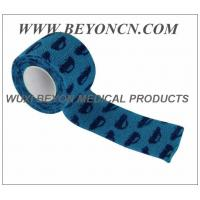 Quality Non Woven Self-Adhesive Bandage For Children / Pet Healthcare China Manufactured wholesale