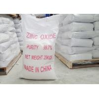 Cheap CAS No. 1314-13-2 Indirect Method White Zinc Oxide Powder Industrial Grade 99.7% for sale