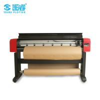 Cheap High Speed Sticker Cutting Plotter With Stepping Motors Custom Color 250W for sale