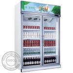 Cheap OP-A405 Fan Cooling Automatic Defrost Supermarket Glass Door Fridge for sale