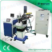 China 0.3-20ms Pulse Width Mould Laser Welding Machine For Stainless Steel Aluminum on sale