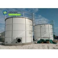 Cheap Large Capacity Glass Lined Steel Fire Water Tanks With Double Enamel Coating for sale