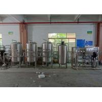 China 3 Phases Water Softener System 4000TPH With Ultra Filtration Fiber Drinking Water Filter on sale