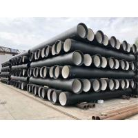 Cheap T Type Ductile Iron Pipe Mortar Cement Lining BSEN545 ISO2531 K789 C253040 for sale