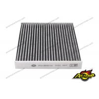 China Auto Cabin Air Filter For Land Rover RANGE ROVER IV (LG) 3.0 D Hybrid 4x4 LR036369 CUK 1919 on sale