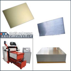 China 11.5kw Flat Sheet Aluminum Polishing Machine With Emergency Motor Overload Alarm on sale