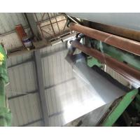 China Easy Maintain Stainless Steel Strip Roll High Wear Resistance Excellent Self Cleanliness on sale