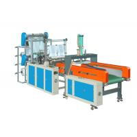 Cheap Automatic PE Glove Making Machine (2 Layer, High Speed) for sale