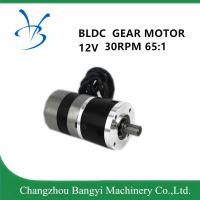 China 57bly45 12VDC 1950rpm 7.1W 65: 1 low voltage Planetary BLDC Gear Motor on sale