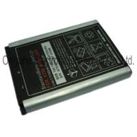 mobile phone battery for sony ericsson k750 bst 37 with. Black Bedroom Furniture Sets. Home Design Ideas