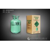 Cheap R22 Refrigerant Gas in 30LB Cylinder Packing Factory Price For Pure Gas R22 for sale
