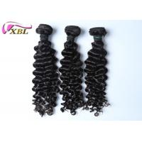 Cheap Natural Black Human Brazilian Virgin Hair Extensions No Tangle And Shedding for sale
