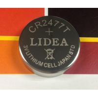 China CR2477  lithium button cell on sale