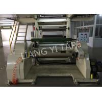 Changshu City Liangyi Tape Industry Co., Ltd.