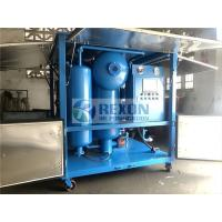 Quality Fully Enclosed Type High Vacuum Dehydration Electric Insulating Oil Purifier Machine 9000LPH wholesale