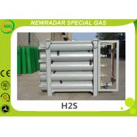 Cheap H2S Gas Dihydrogen Sulfide Packaged In Aluminium Or Steel Cylinders for sale
