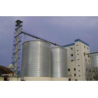 Cheap Stainless steel Grain Silo for sale