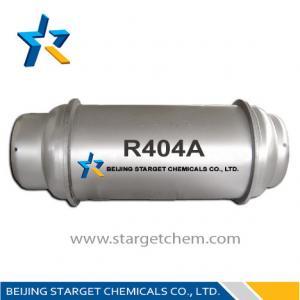 Cheap R404a Environment friendly mixed R404a refrigerant gas alternative refrigerant of R502 for sale