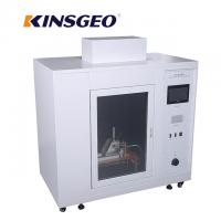 Cheap 380V 12KW Environmental Test Chambers Laboratory Muffle Furnace 690 × 610 × 870mm for sale