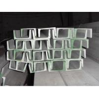 China 301 stainless steel channel bars , grade 301 SS u channel bar on sale