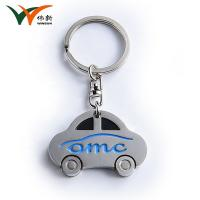 Cheap Cute Promotional Key Rings Car Shaped Keychain For Men 42*30MM Size for sale