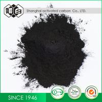 Cheap PH 8-11 Coconut Shell Powder Activated Charcoal Powder For Mildly Wash for sale