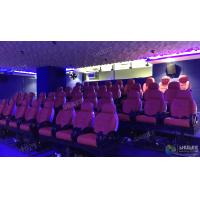 Cheap Elegant Electric Dynamic 7D Cinema System In Entertainment Places for sale
