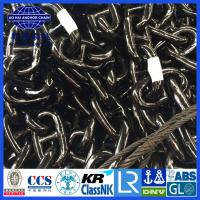 Cheap Marine Anchor Chain-China Largest Manufacturer Aohai Anchor Chain with IACS and Military certification for sale