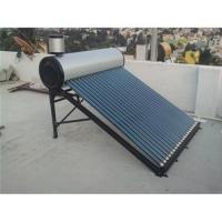 Cheap perfect compact non-pressure freestanding solar water heater for sale