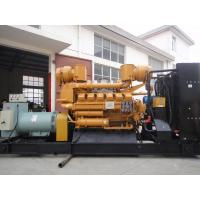 Cheap Diesel generator price 500kw  diesel generator set  with Jichai engine three phase  hot sale for sale