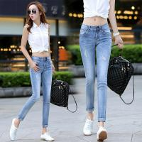 China Cream  White Womens Slim Straight Leg Jeans ,  Low Rise Boot Cut Jeans on sale