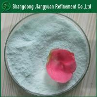 Cheap Water treatment chemical Ferrous sulphate (FeSO4.7H2O) for sale