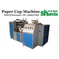 Cheap High Automation Disposable Cup Making Machine Durable Three Phase wholesale