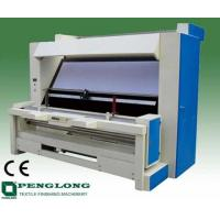 Cheap Tensionless Fabric Inspection Machine (PL-A2) for sale